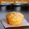 Oatmeal Muffins {Breakfast Recipe}