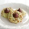 Pistachio Kiss Cookies {Christmas Cookie Recipe}