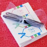 Printable Thank You Notes {Teacher Gift}