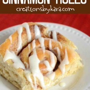 cinnamon rolls made from a cake mix