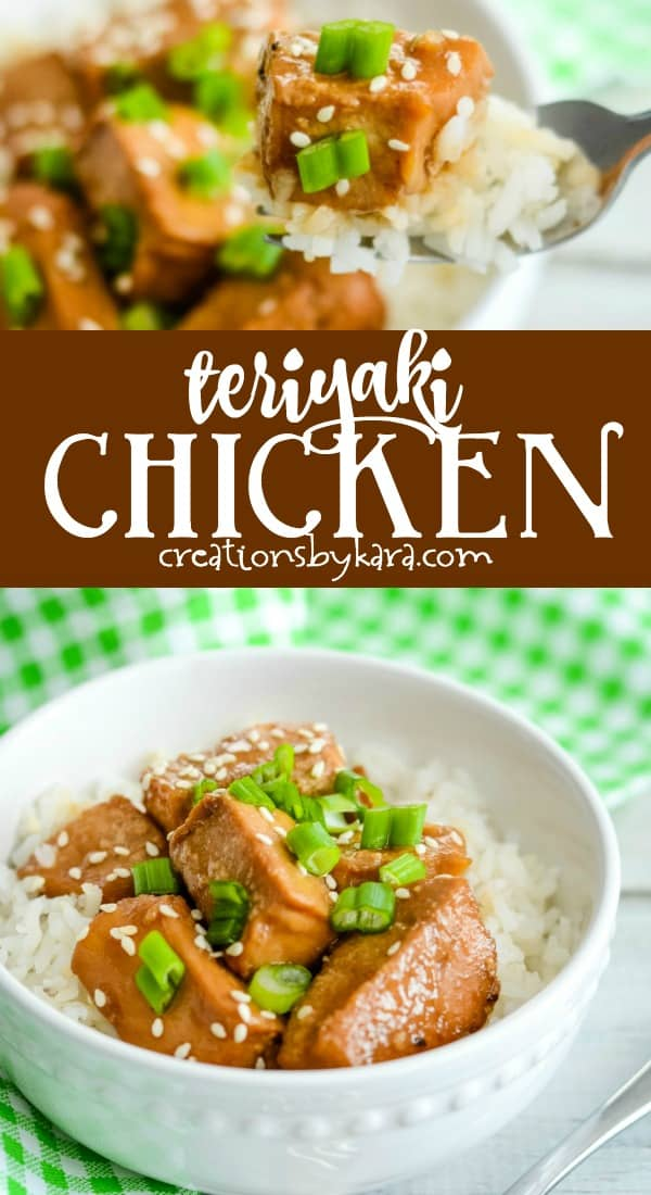 baked teriyaki chicken recipe collage